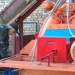 Wet Milling Machine, Gen.1